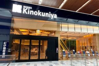 Kinokuniya Abu Dhabi